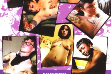 DVD cover of Seven Minutes in Heaven 2, queer porn directed by Courtney Trouble