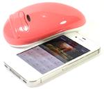 vibease-vibrator-phone